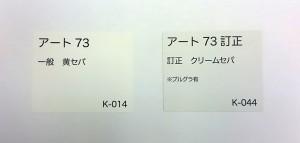 KIMG0365