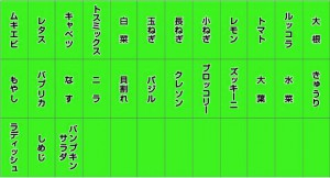 M-③【1.4×3】緑